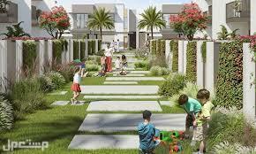 ذا فالي مشروع سكني رائع ومصمم بشكل غير طبيعي