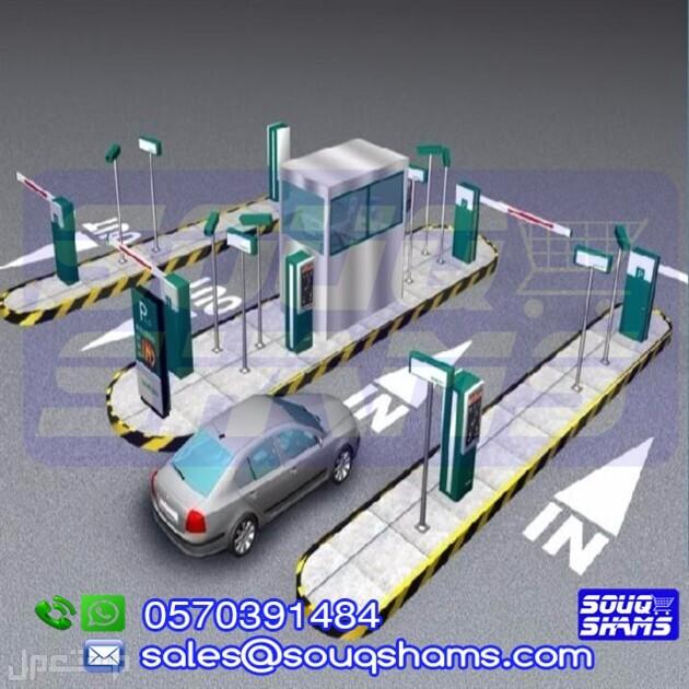 بوابات دخول وخروج السيارات اجهزة التحكم في الابواب ,automatic barrier gate system, barrier gate, barrier g