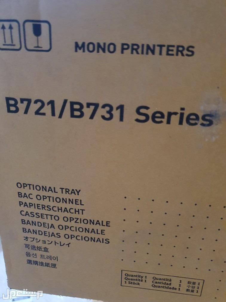ادراج اوراق B721/B731 series و MC760/770/780 new جديدة