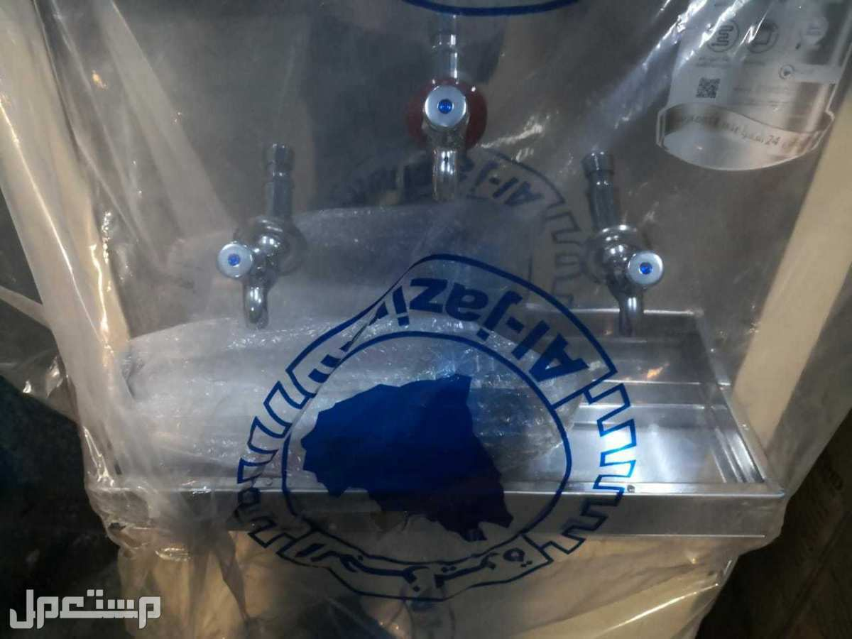 برادة مياه الغدير 75 لتر