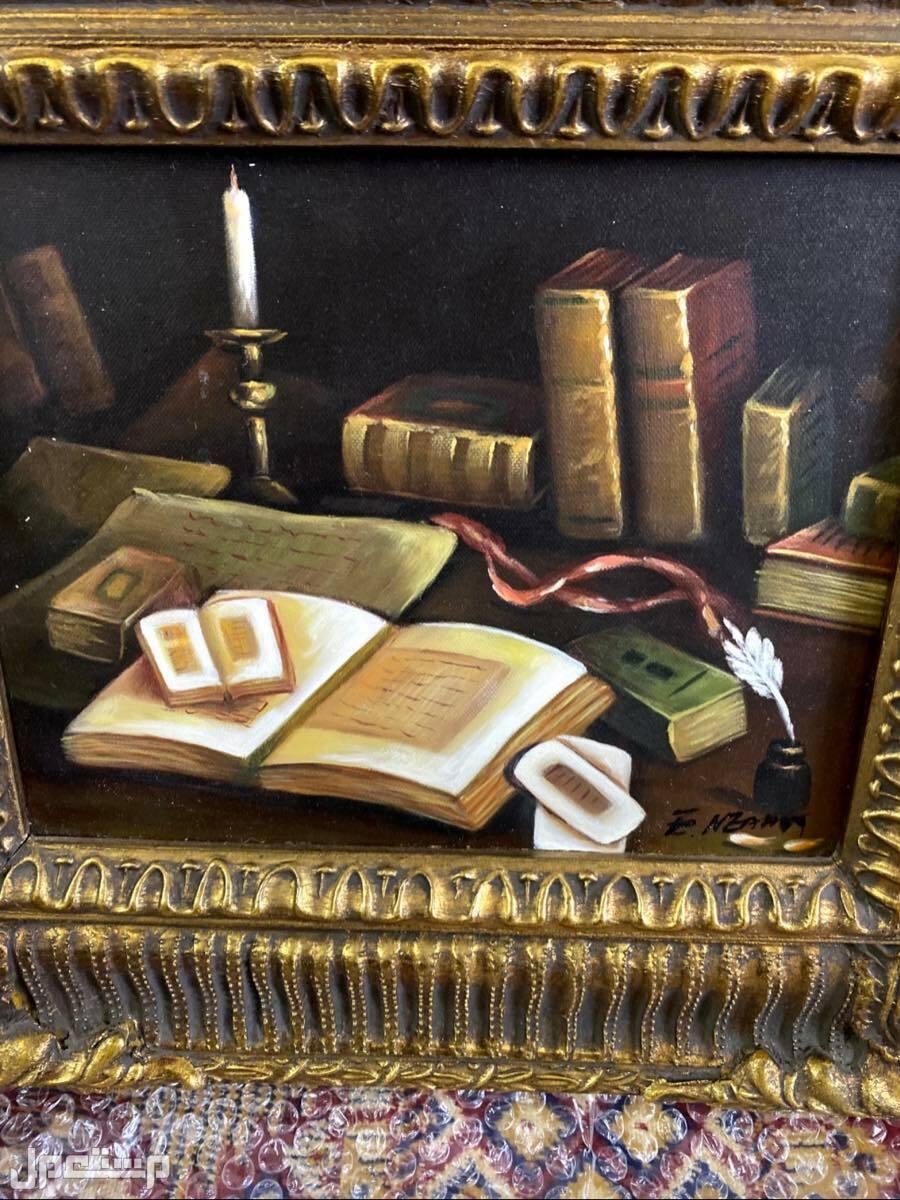 لوحة فنية قديمة