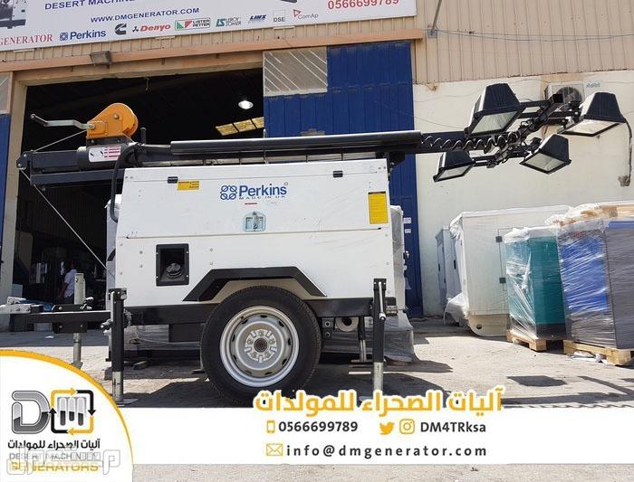 آليااااات الصحراء لبيع وتأجير المولدات الكهربائية