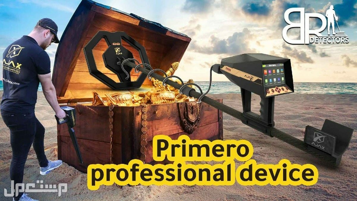 best gold detector Primero | Newest metal detector