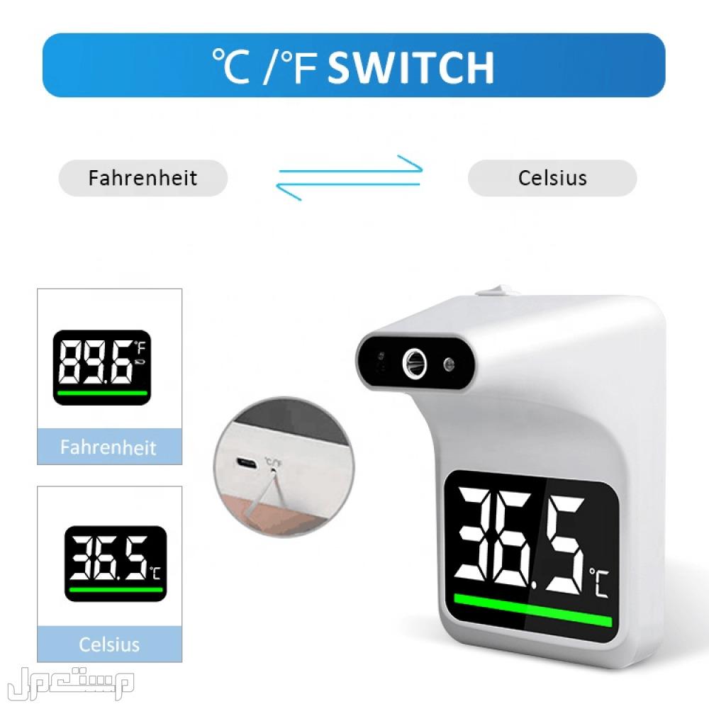 جهاز قياس الحرارة عن بعد K3 مع ستاند