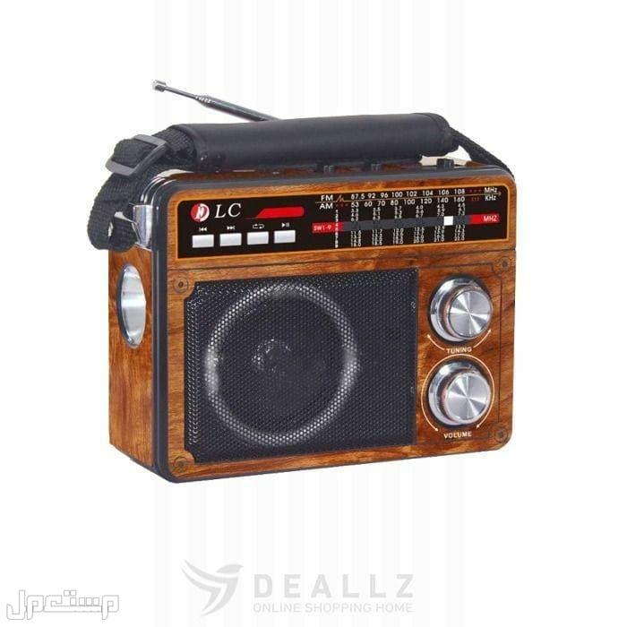احصل على جهاز راديو DLC تستخدمه فى المنزل او بالخارج