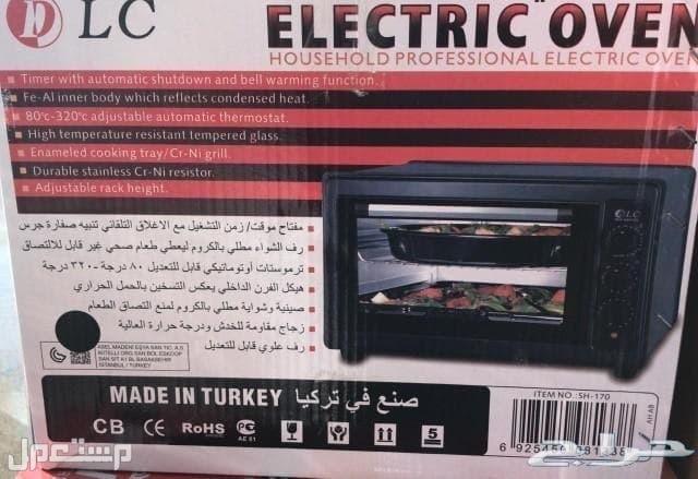 ☀☀☀فرن الكهرباء التركي من DLC☀☀☀