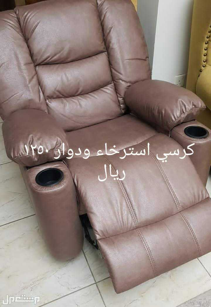 كرسي استرخاء هزاز ودوار طبي