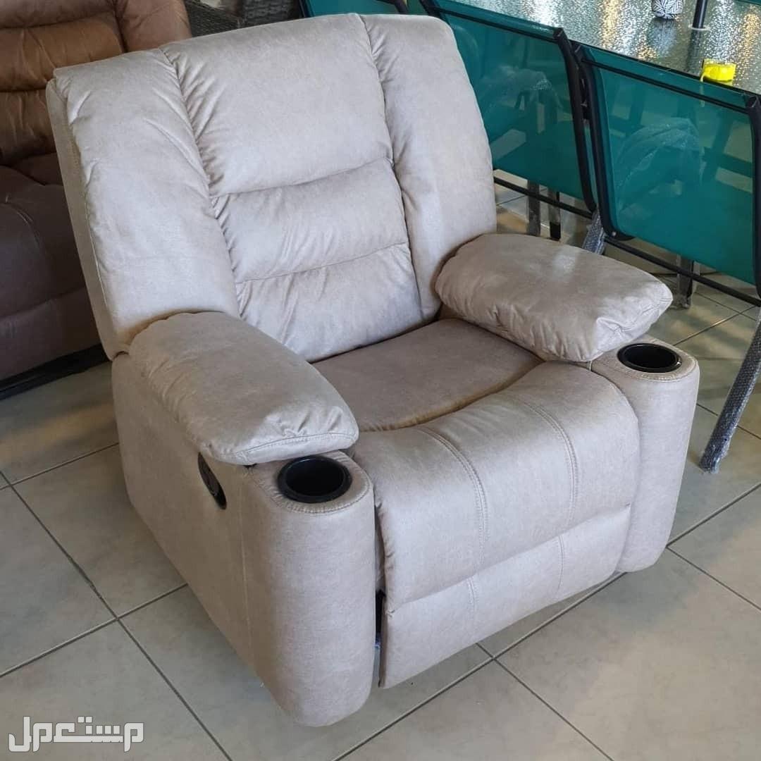 كرسي وهزاز ودوار طبي ممتاز لراحه