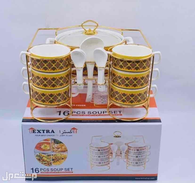 طقم شوربة أبيض طابع تراثي 16 قطعة بستاند ذهبي
