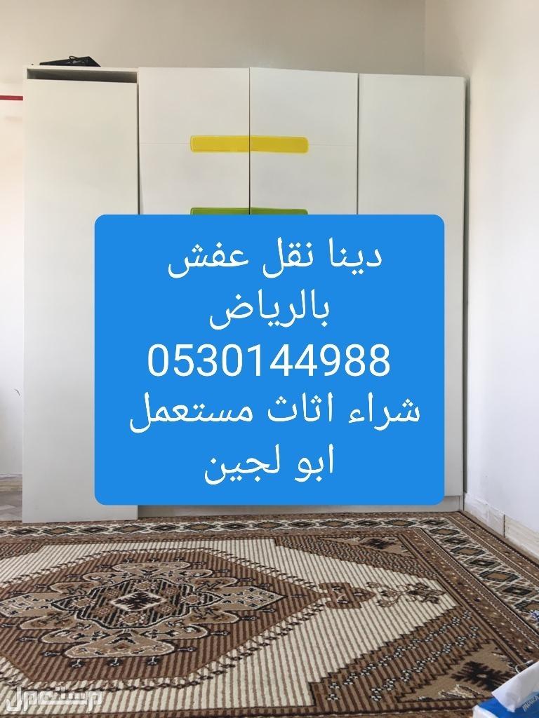 شراء مكيفات مستعمله بالرياض شراء مكيفات مستعمله 0530144988