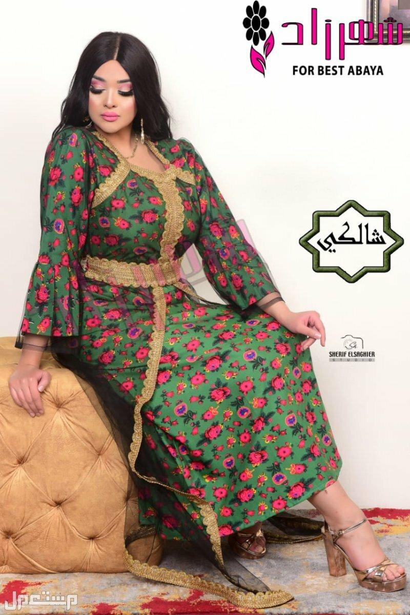 شهرزاد تعود لكم بموديل الرمضاني الخليجي فستان الشالكي المعالج ضدالانكماش