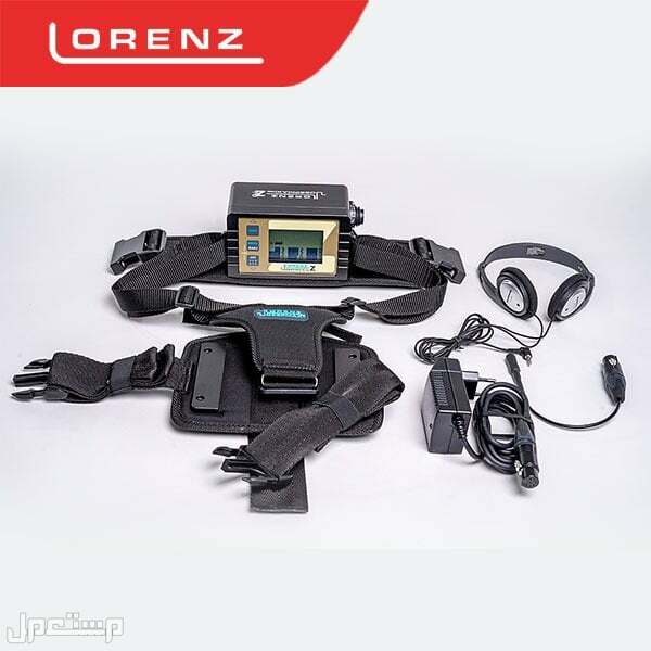 جهاز كشف الذهب والمعادن لورنز زد2 LORENZ DEEPMAX Z2 جهاز كشف الذهب والمعادن لورنز زد2 LORENZ DEEPMAX Z2
