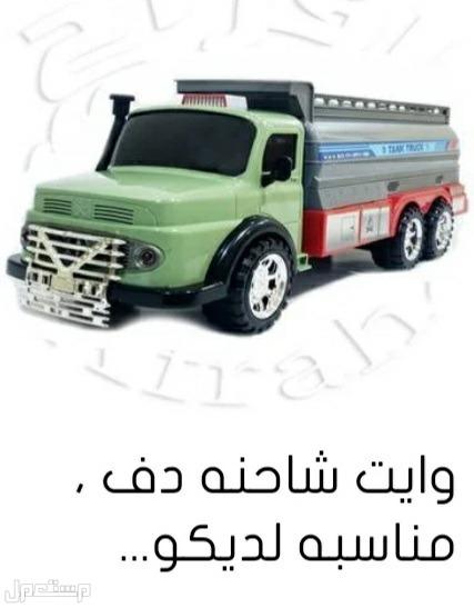 شاحنات وسيارات وتريلات تحف  مناسبه كتحف  مناسبه كهدايا والعاب للاطفال