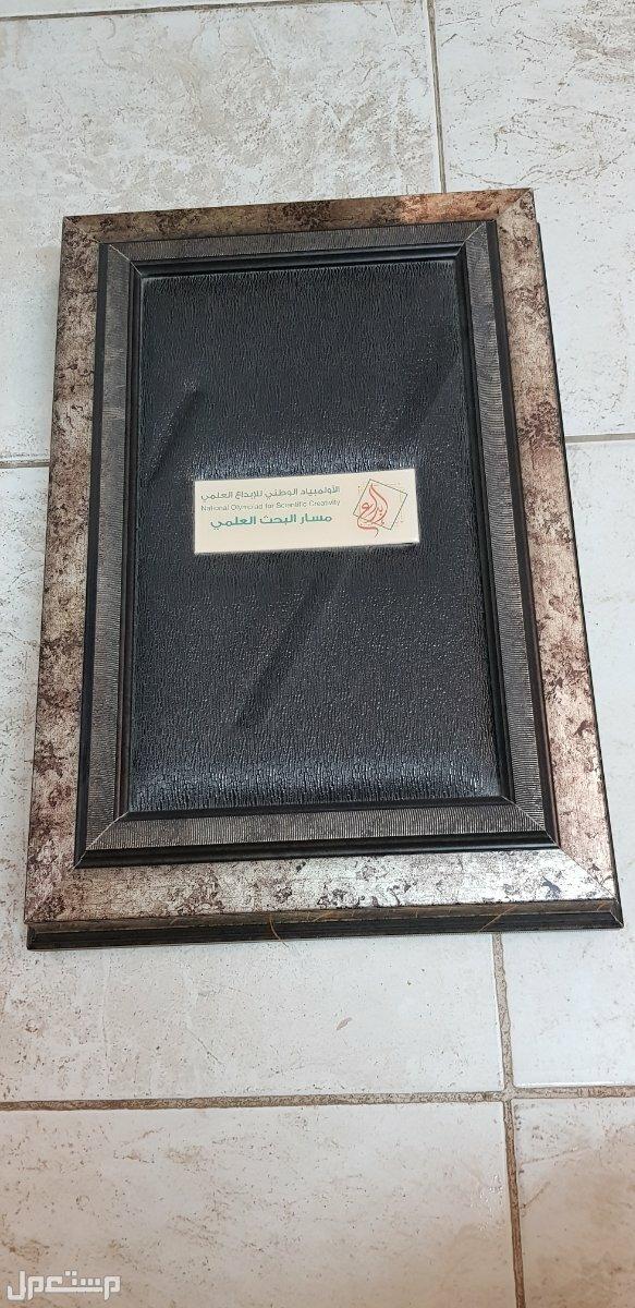 لوحة تذكارية لمدينة الباحة