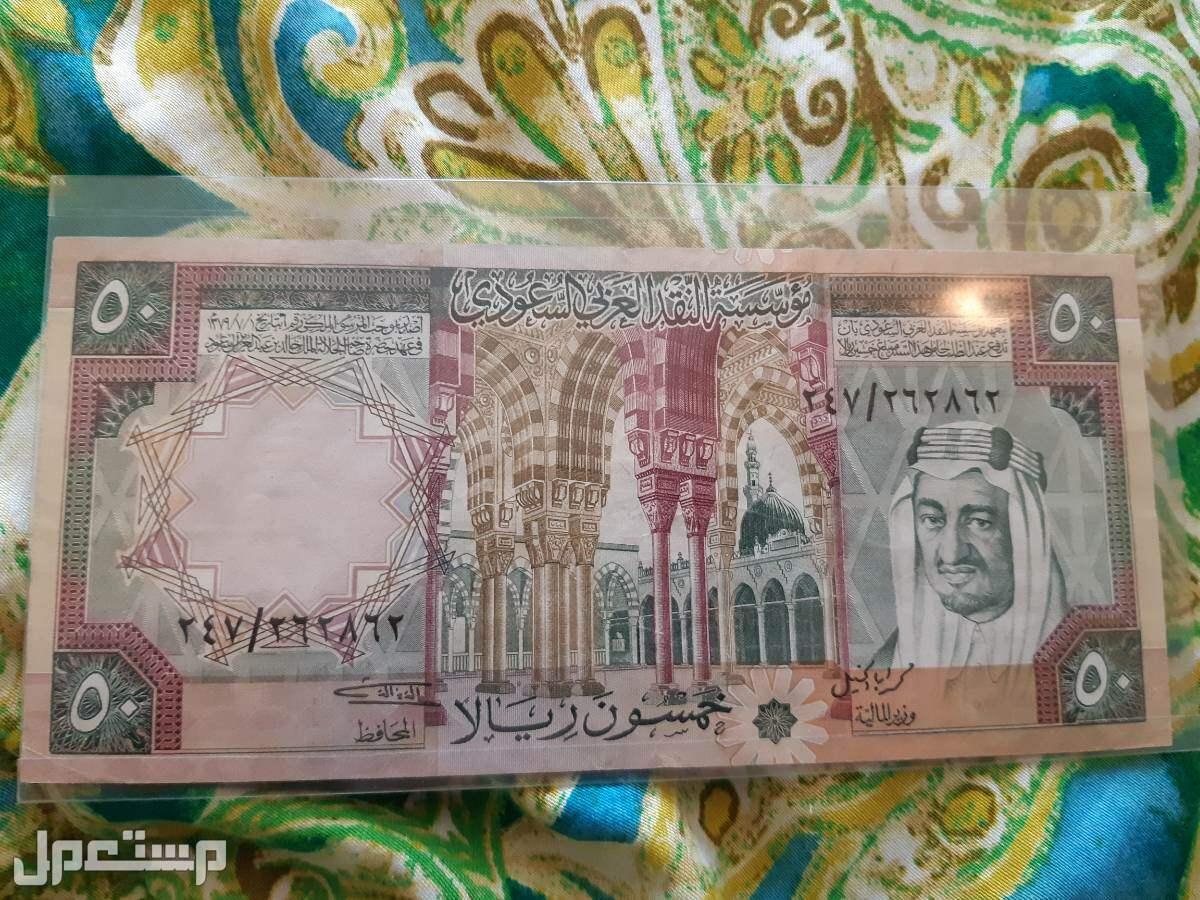 عملة الملك خالد
