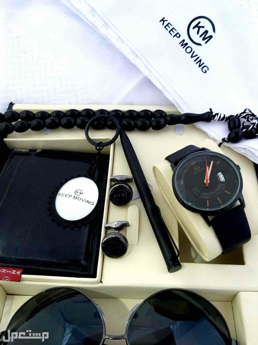 طقم رجالي كيب موفينق شماغ ساعه قلمً كبك ميداليه محفظه نظاره تصميم بالطلب