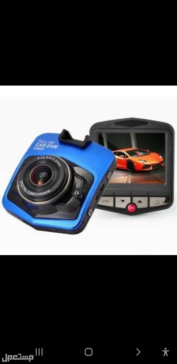 كاميرا للسياره