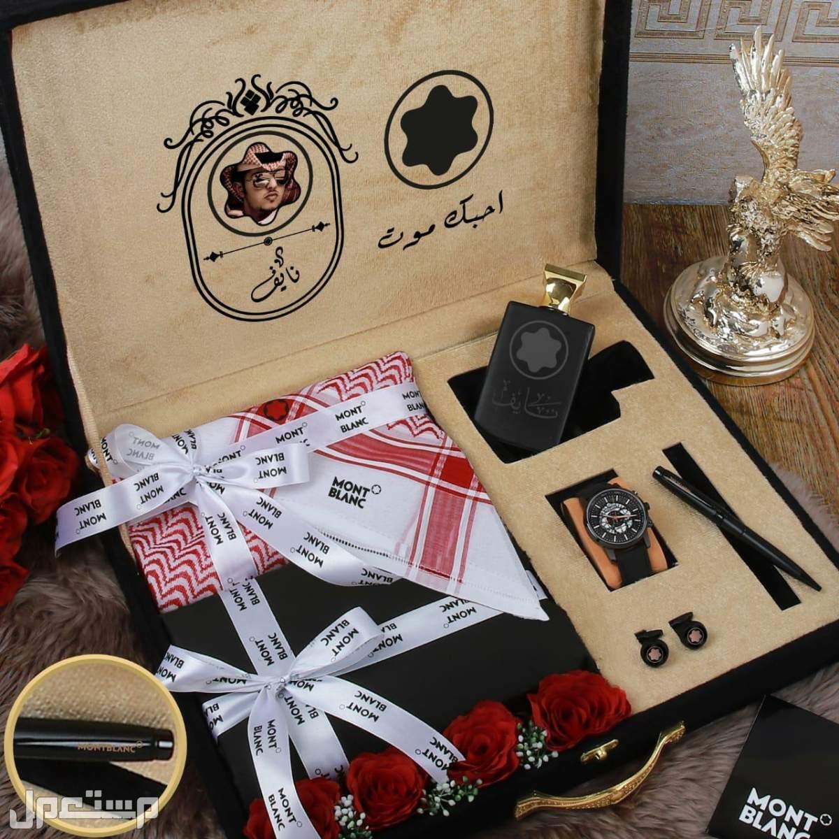 بوكس اهداء رجالي ملكي للراغبين باحدث الهدايا