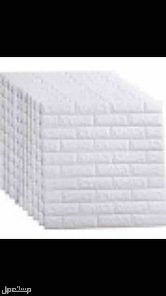 ورق جدران لاصق ثلاثي الابعاد شكل طوب بسعر مناسب