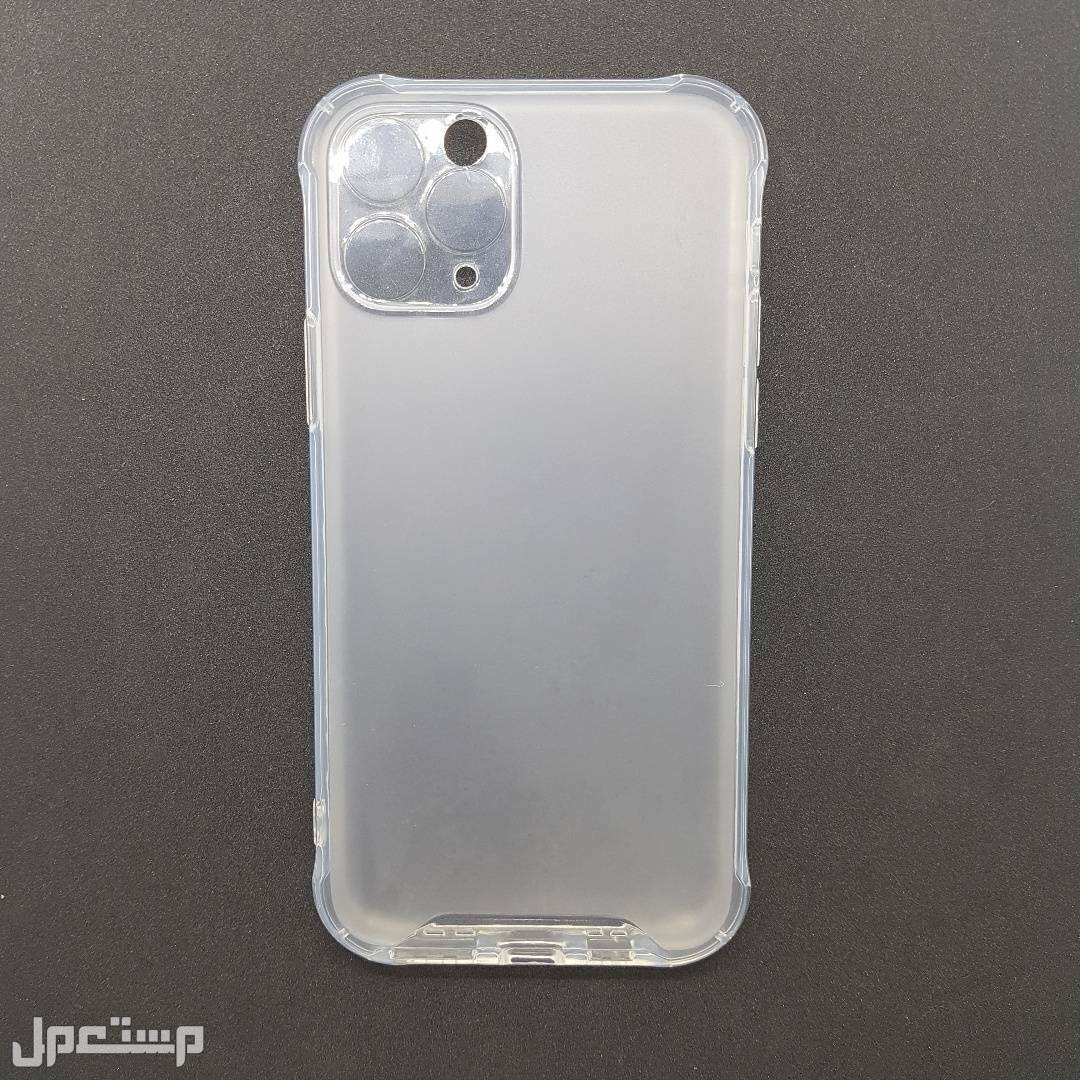 كفر حماية مميز ل (iPhone 11pro) شفاف