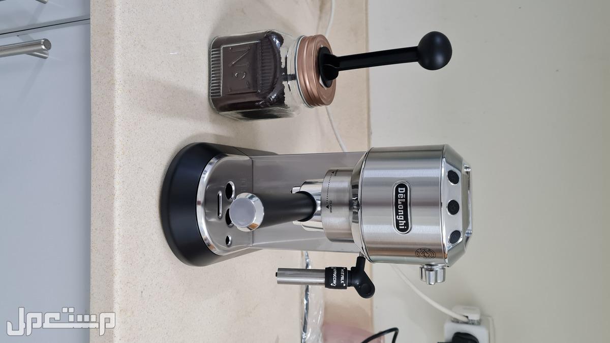 ديلونجي صانعة القهوة