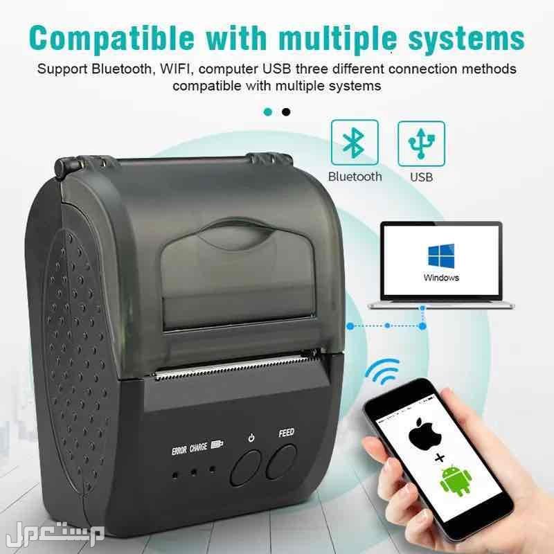 طابعة حرارية صغيره للفواتير ونقاط البيع pos-5809dd