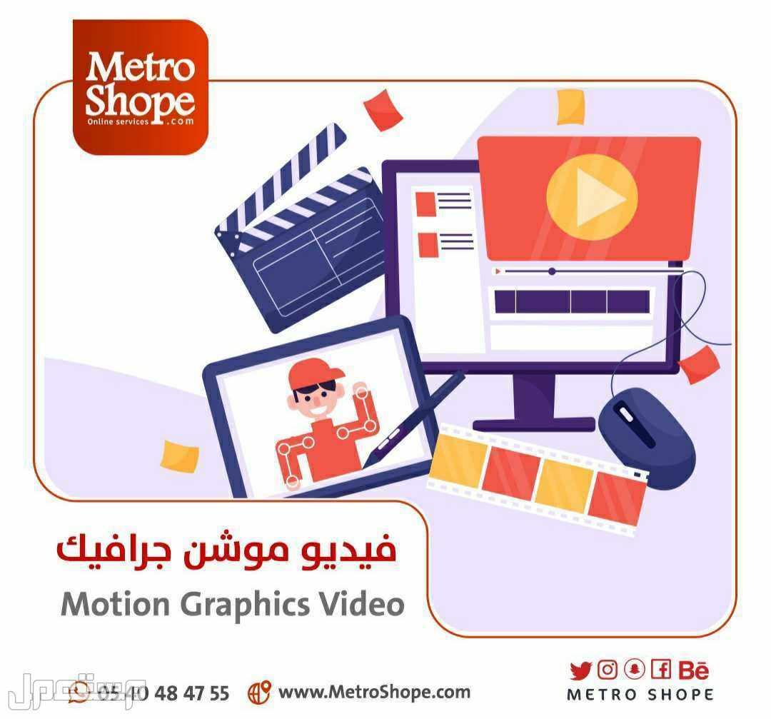 Metro5132