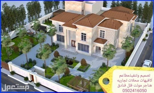 شركة تصميم وتنفيذ ديكورات - تصميم وتنفيذ وإشراف مطاعم كوفي