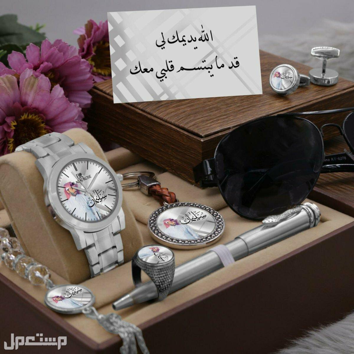 اطقم ساعات رجالية باسم وصورة من تحب