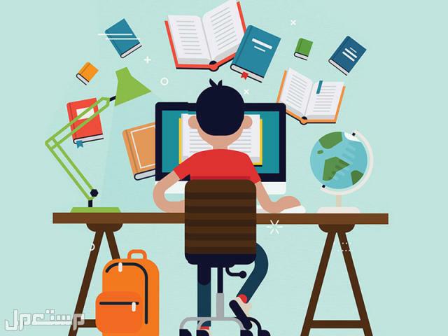 فرصة للطلاب وزيادة دخل المدرسين والمتدربين في ظل ازمة كورونا