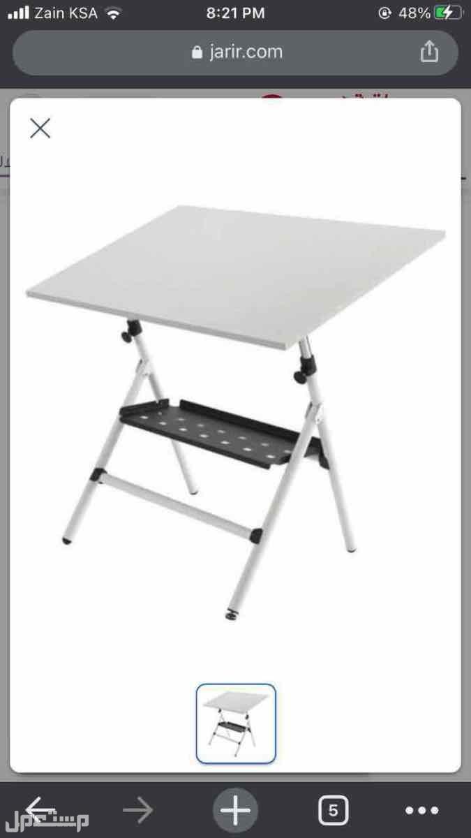 طاولة رسم هندسي مستعملة الطاولة كاملة