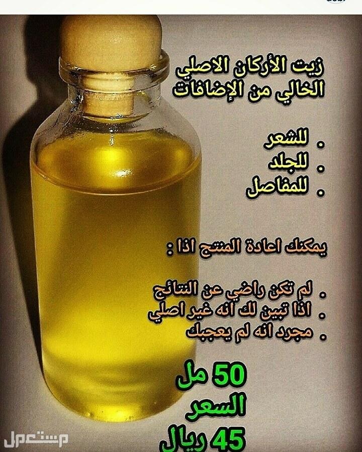 مطلوب مسوقين لمنتج طبيعي داخل المملكة