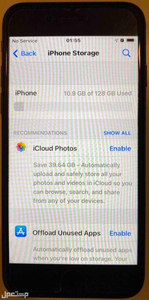 ايفون 7 العادي مساحة128 iphone 7 matte blackfor sale GB مساحة التخزين كما هو موضح بالصورة وعلى حسب الاعلان