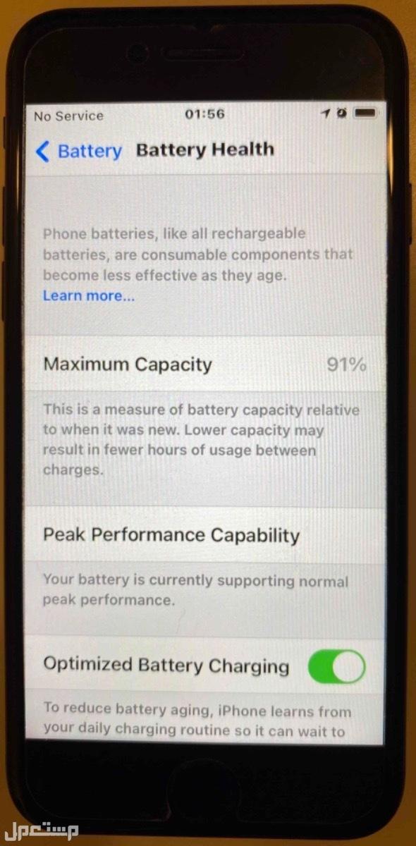 ايفون 7 العادي مساحة128 iphone 7 matte blackfor sale GB