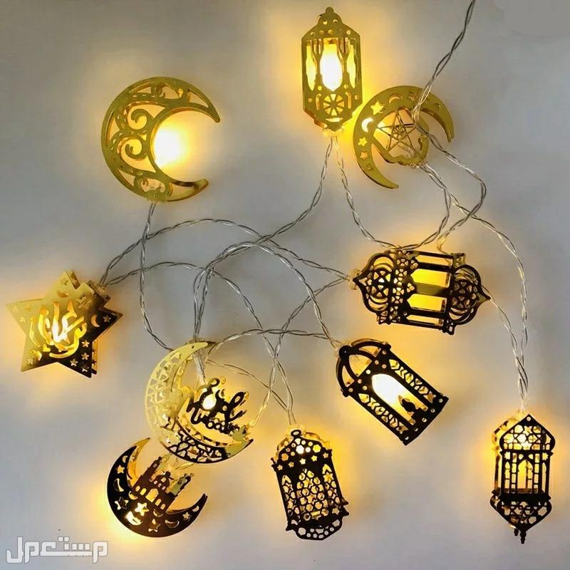 اضاءات رمضانيه وابجورات ومستلزمات اخرى