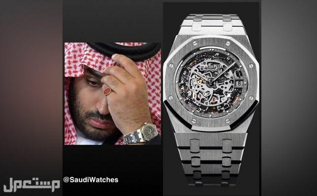 ساعة الملك سلمان # نشحن لجميع المدن