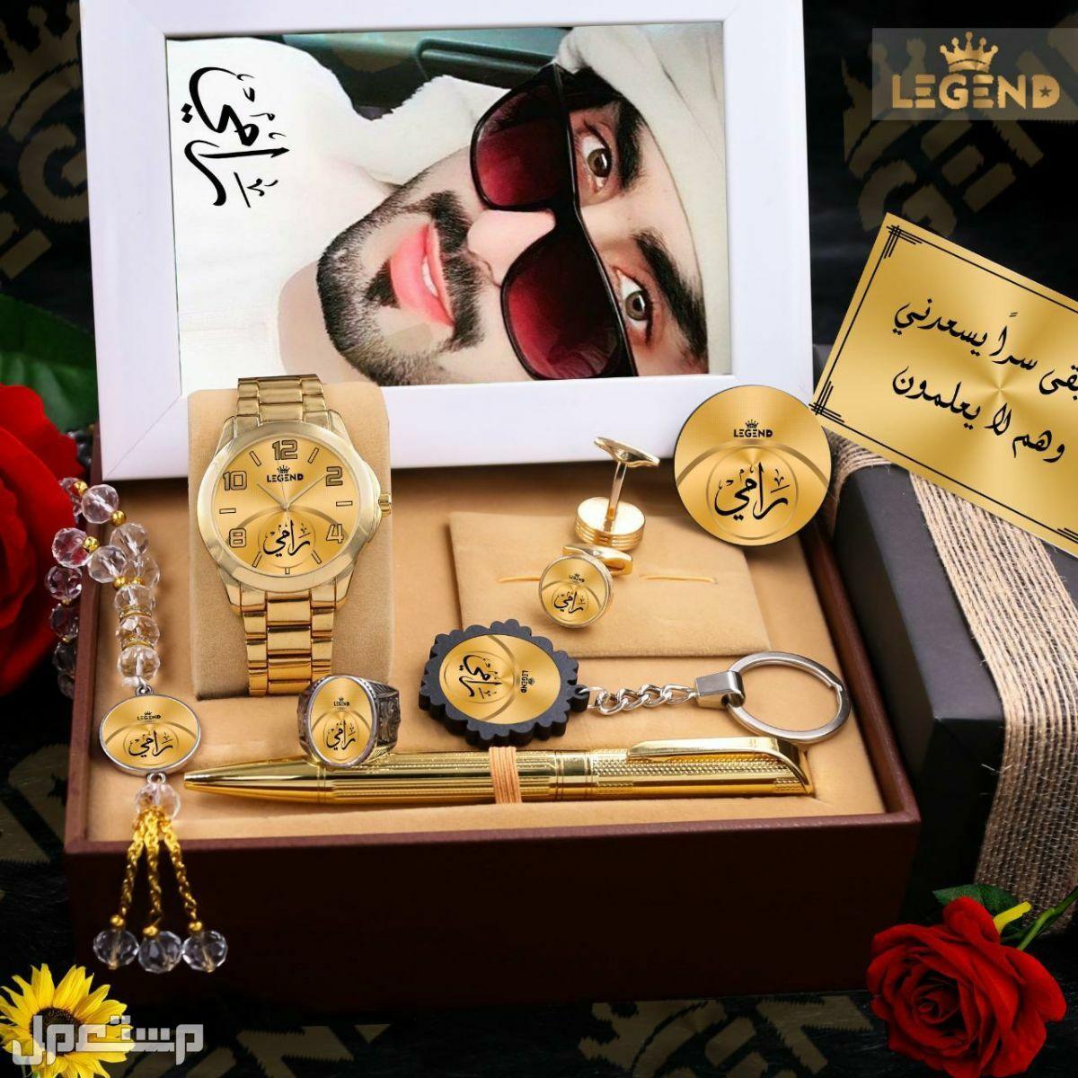 مجموعة هدايا رجالية باسم وصورة من تحب