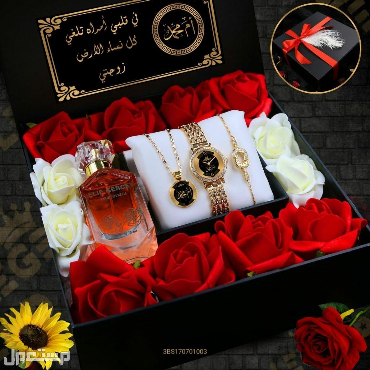 بكس اهداء نسائي فاخر باسم من تحب # يتوفر شحن