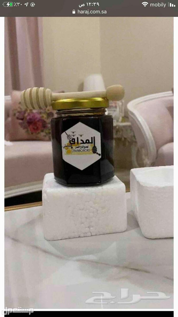 اجود انواع العسل والسمن والشمع