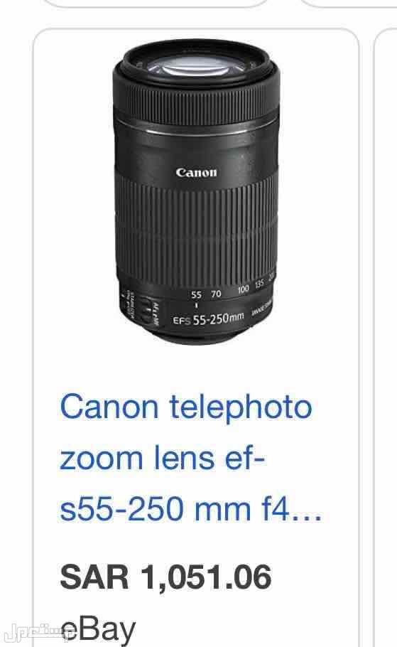 عدسة كاميرا كانون  lens 55-250