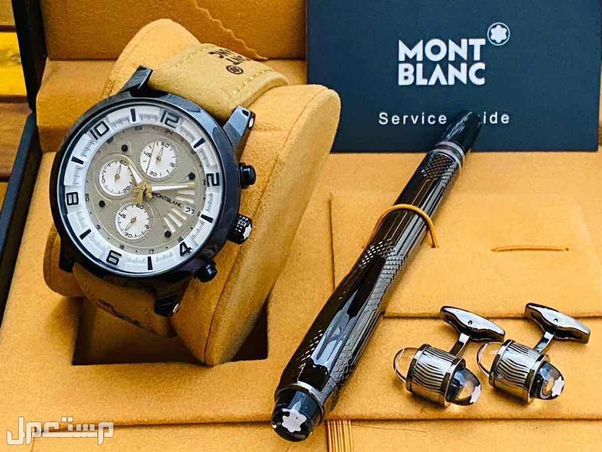 طقمً رجالي مونت بلانكً  ساعه قلم كبك