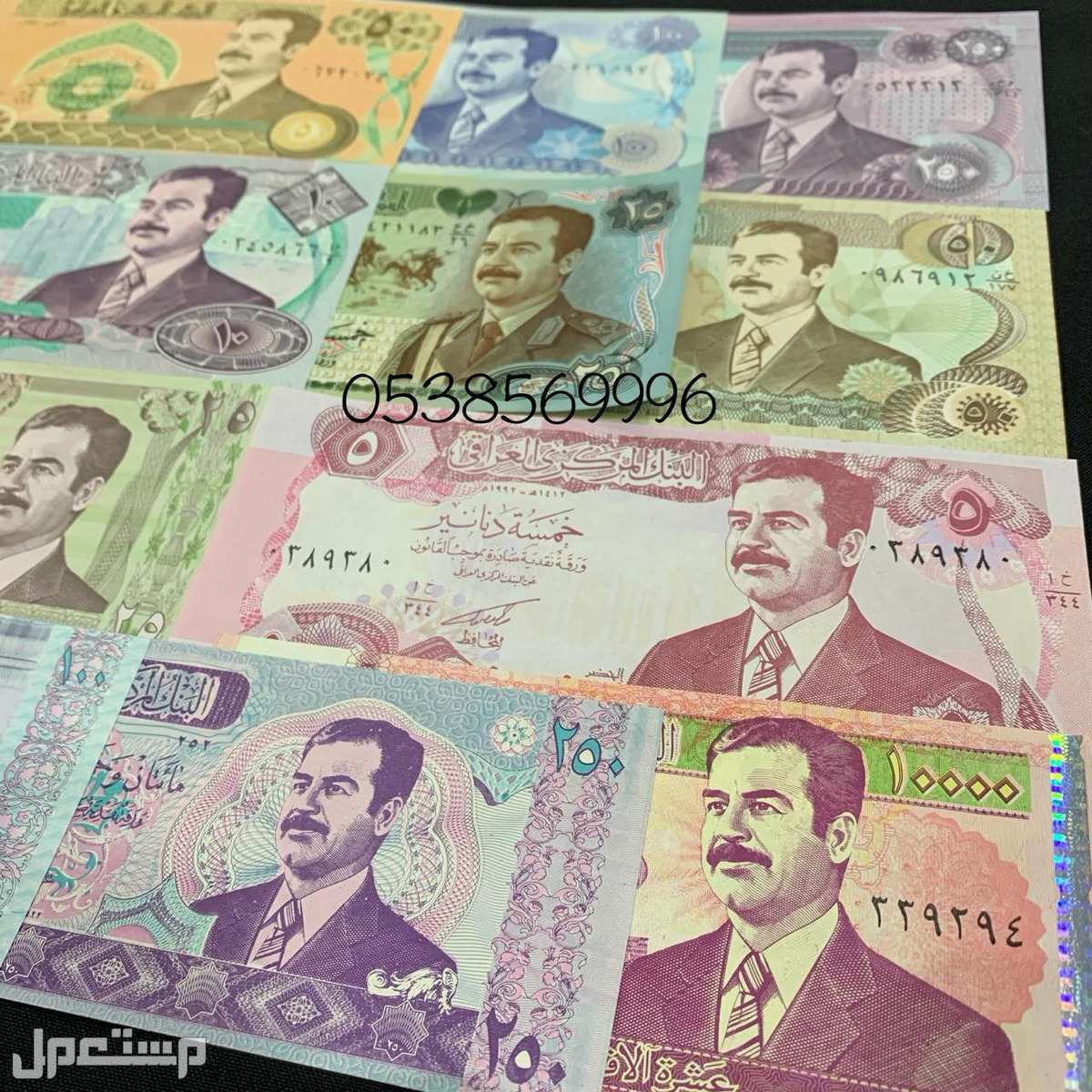 عملات صدام حسين 11 فئة مختلفة مجموعة مميزة