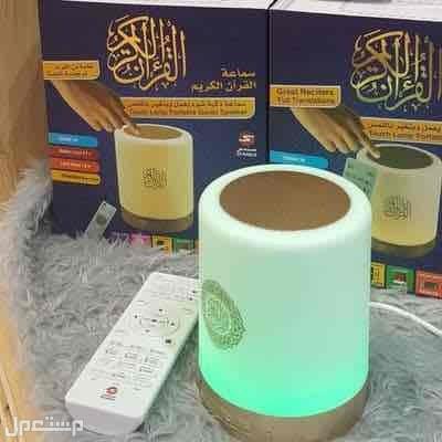 مكبر صوت قرآن