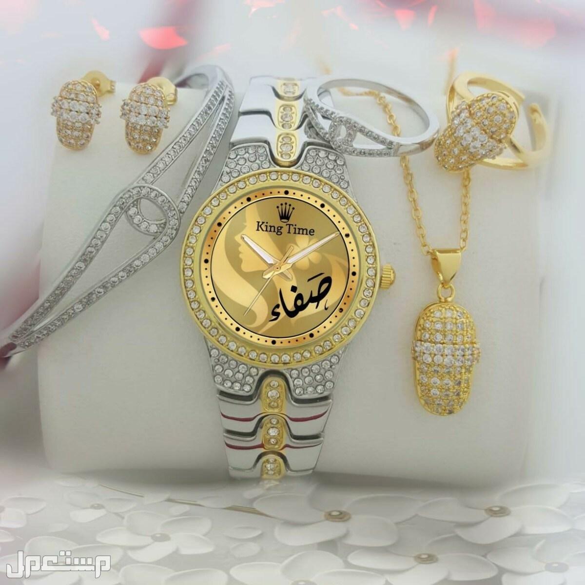 اطقم ساعات نسائية باسم من تحب # يتوفر شحن