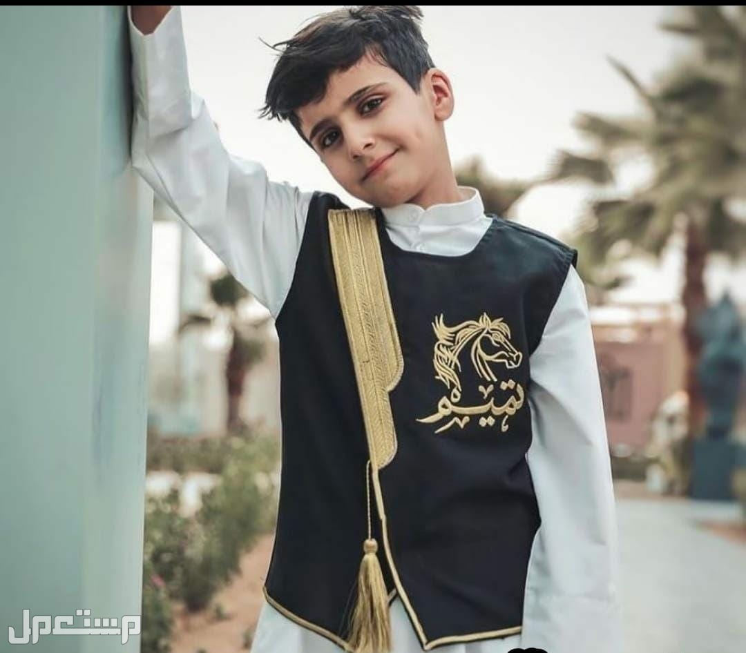 سديري اطفال بالاسم تطريز حسب الطلب #يوجد شحن لجميع المدن