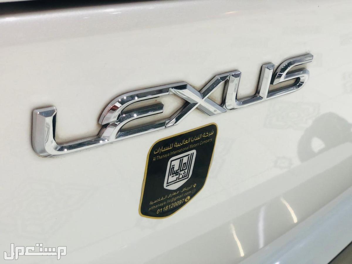 » جيب لكزس LX570 فل كامل بريمي محول 2020