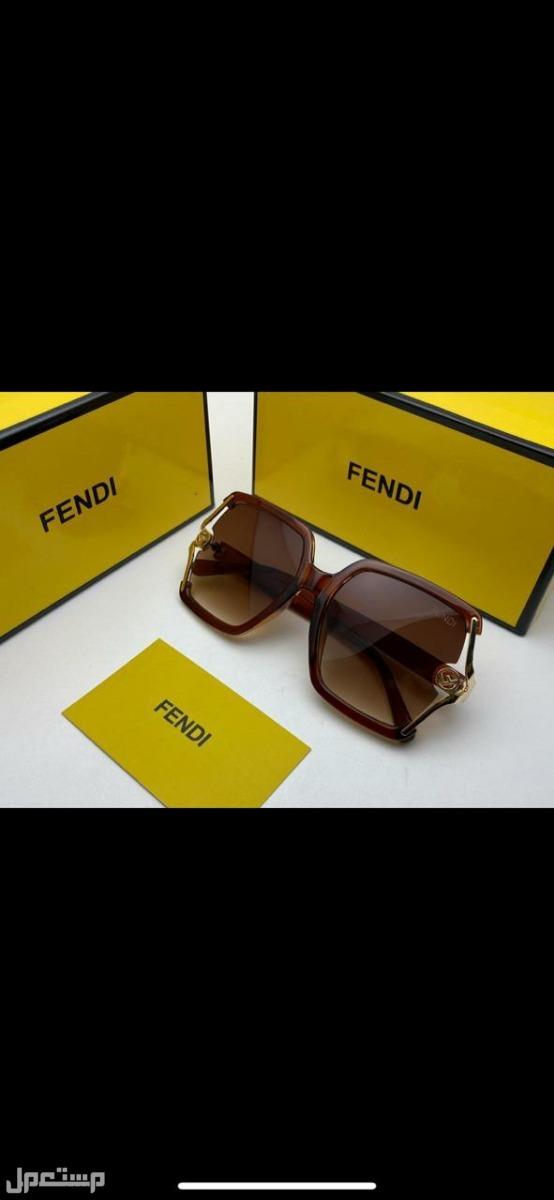 نظارات شمسية ماركات عالمية جملة وووووتجزئه