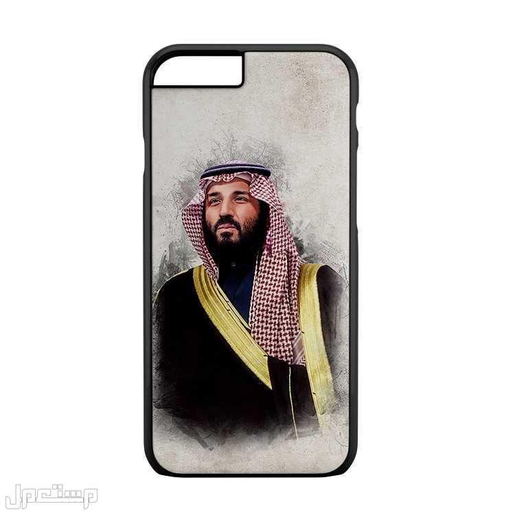 حي السلامه كفر جوال ب45﷼