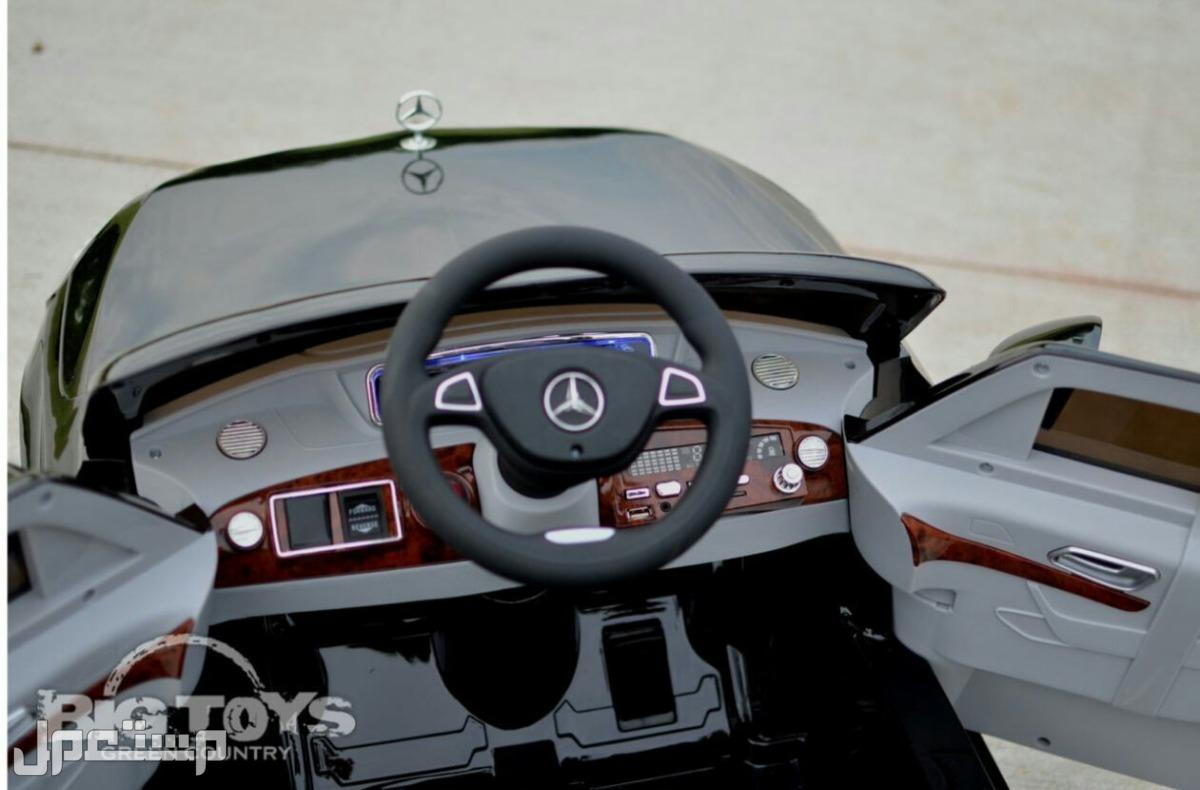 سيارة اطفال مرسيدس بنز S-Claas