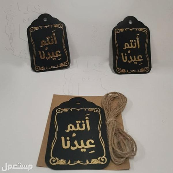 توزيعات جديده للعيد بالجمله ،توريد هدايا والعاب